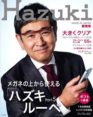 石坂浩二の画像 p1_9
